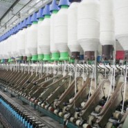 BENEFITS TO THE TEXTILE INDUSTRY
